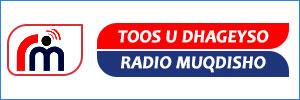 Dhageyso Radio Muqdisho